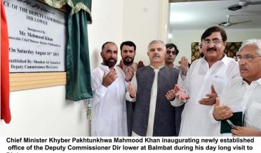 CM-KPK-Mehmood-Khan-Visit-to-Dir-Lower-